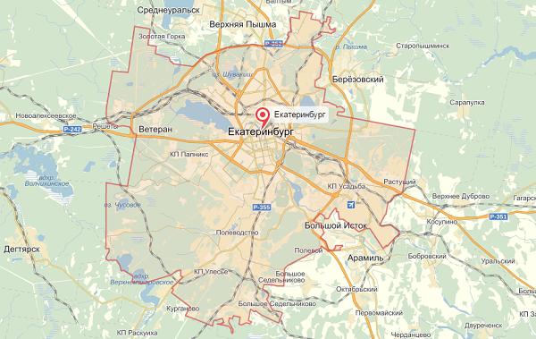 Доставка конструктора курьером по Екатеринбургу